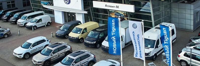 Автосалон атлант м москва кредит наличными сбербанка под залог автомобиля